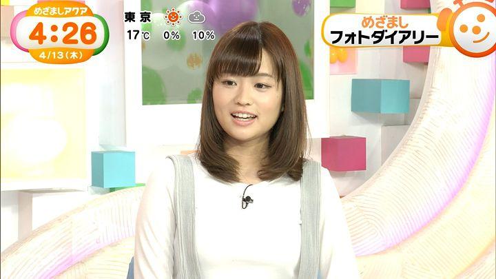 shinohararina20170413_05.jpg
