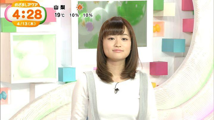 shinohararina20170413_10.jpg