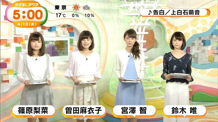 shinohararina20170413_13.jpg