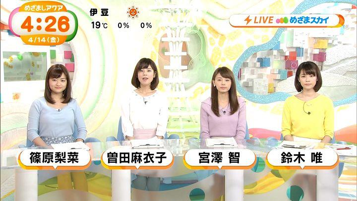 shinohararina20170414_03.jpg