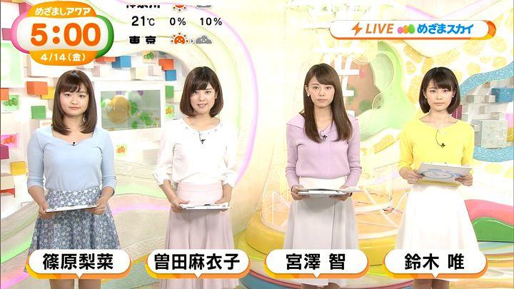 shinohararina20170414_08.jpg