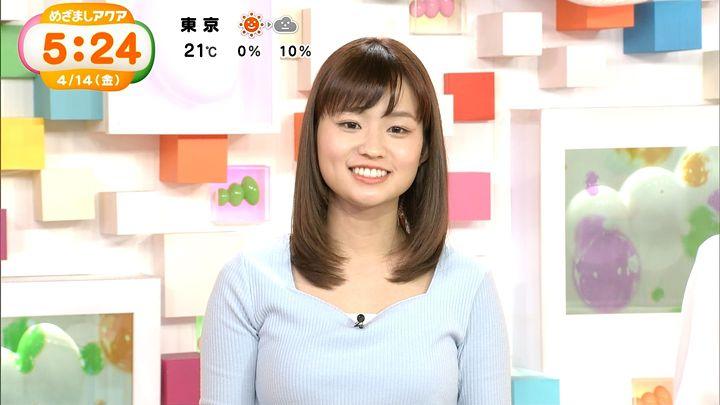 shinohararina20170414_10.jpg