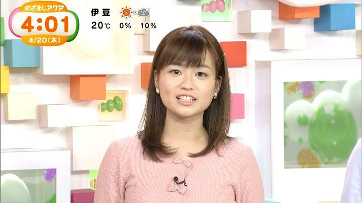 shinohararina20170420_04.jpg