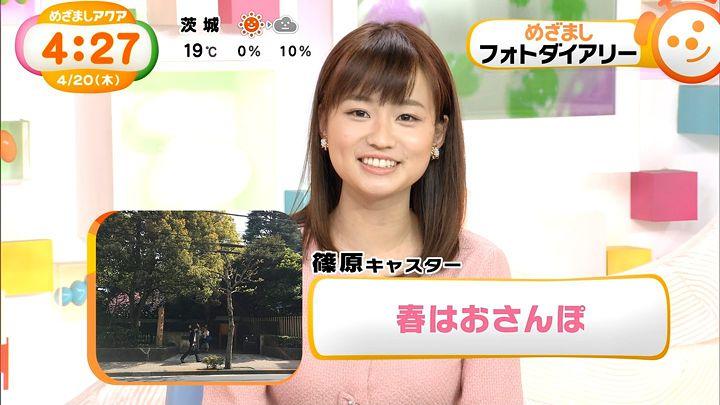 shinohararina20170420_09.jpg