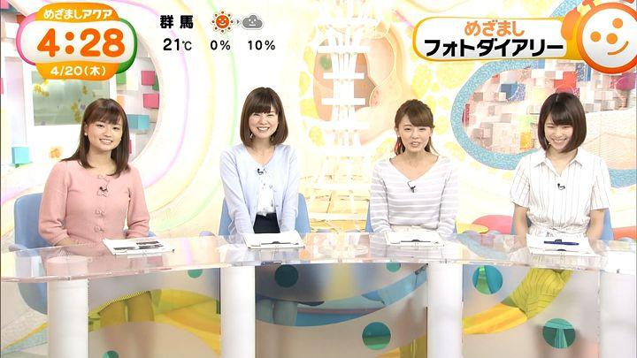 shinohararina20170420_10.jpg