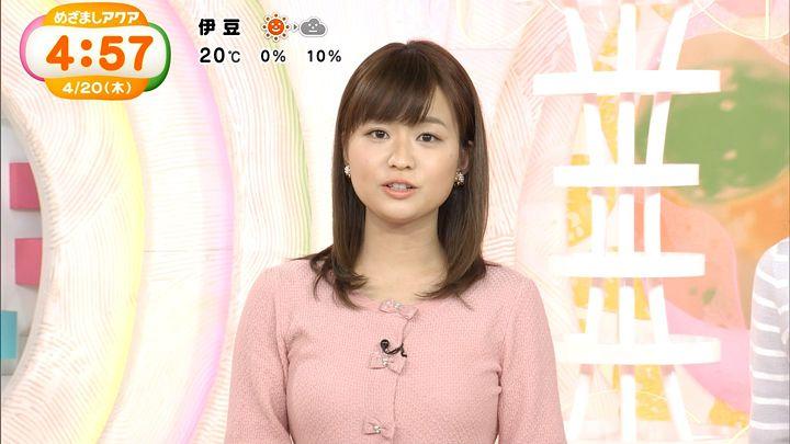 shinohararina20170420_13.jpg