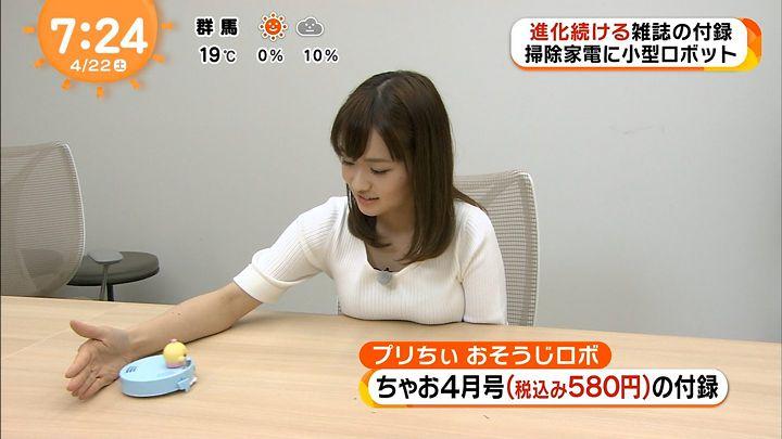 shinohararina20170422_13.jpg