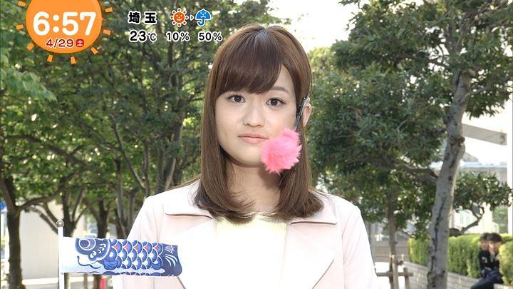 shinohararina20170429_01.jpg
