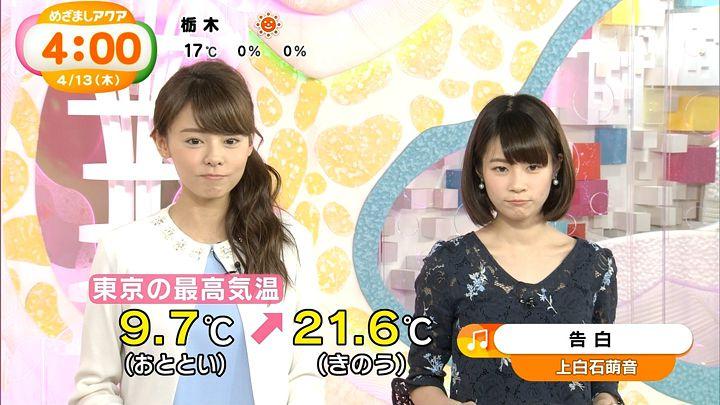 suzukiyui20170413_04.jpg
