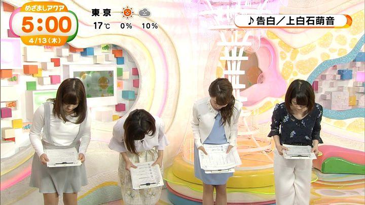 suzukiyui20170413_10.jpg