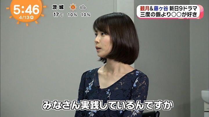 suzukiyui20170413_15.jpg