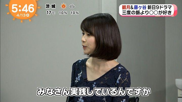 suzukiyui20170413_16.jpg