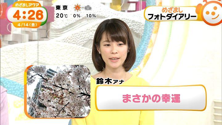 suzukiyui20170414_10.jpg