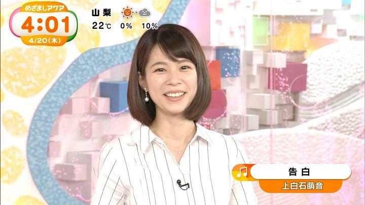 suzukiyui20170420_05.jpg