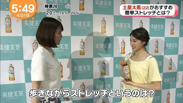 suzukiyui20170421_30.jpg