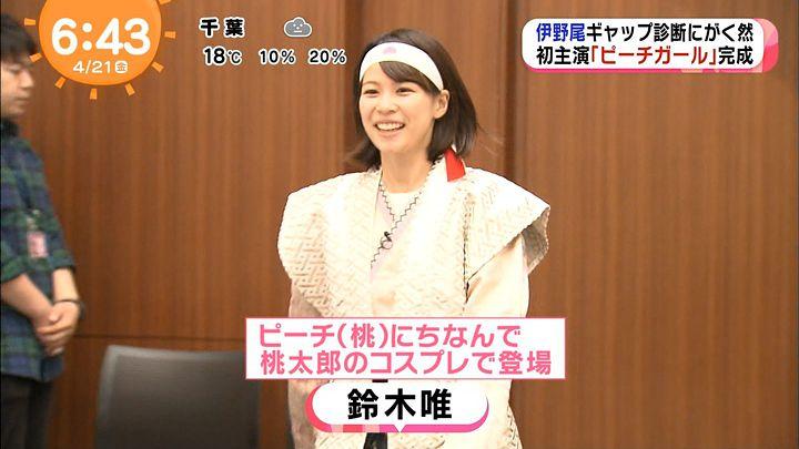 suzukiyui20170421_33.jpg