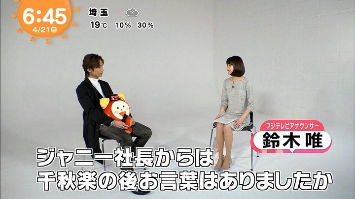 suzukiyui20170421_37.jpg