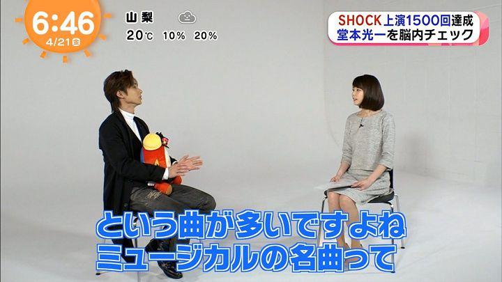 suzukiyui20170421_38.jpg