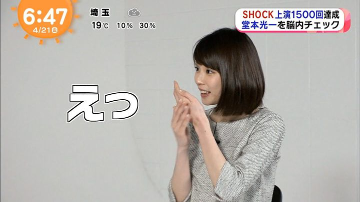 suzukiyui20170421_40.jpg
