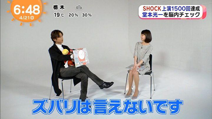 suzukiyui20170421_43.jpg