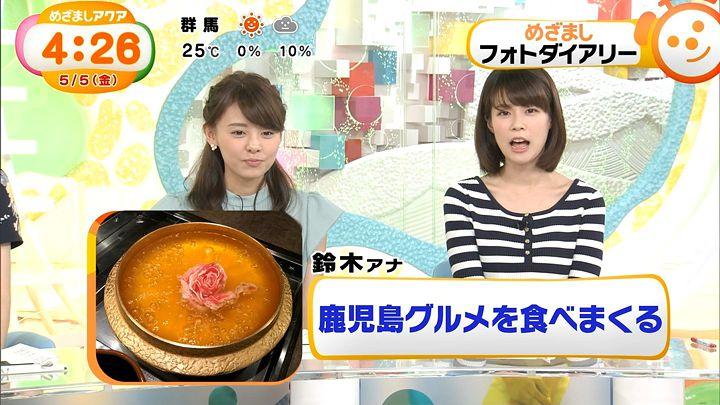 suzukiyui20170505_09.jpg