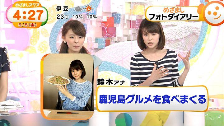 suzukiyui20170505_10.jpg