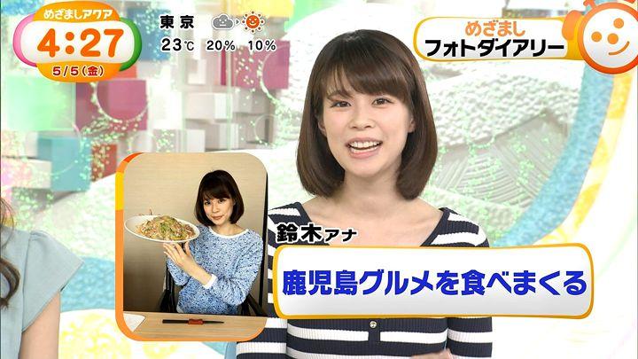 suzukiyui20170505_11.jpg