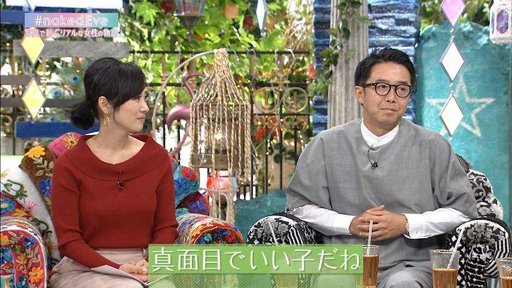 takashima20170228_06.jpg