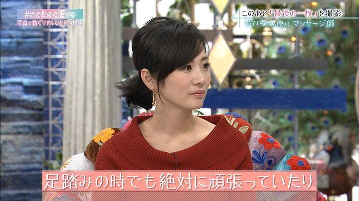 takashima20170228_07.jpg