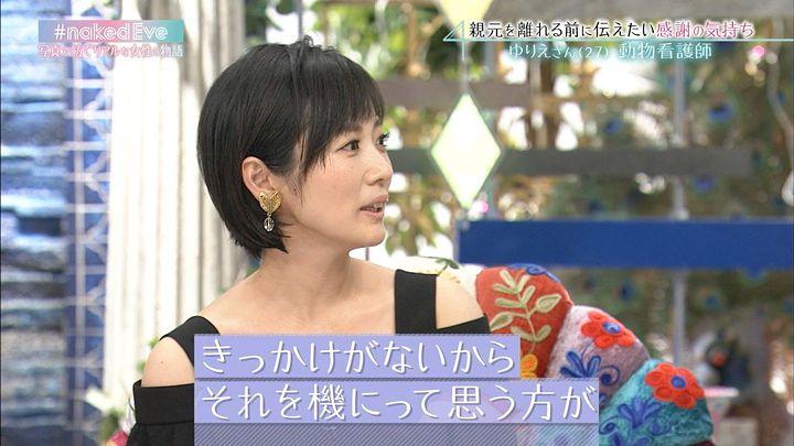 takashima20170328_04.jpg