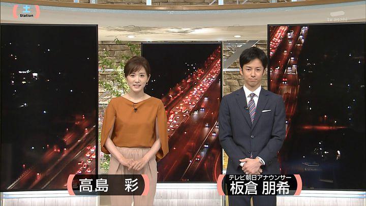 takashima20170506_01.jpg