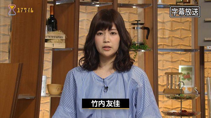 takeuchi20170310_01.jpg