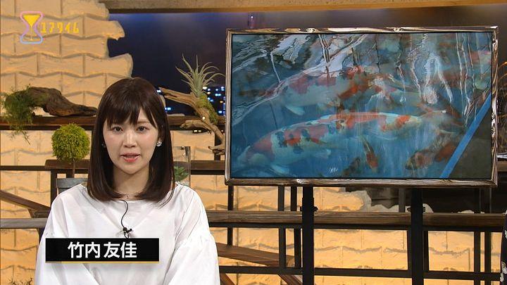 takeuchi20170314_06.jpg