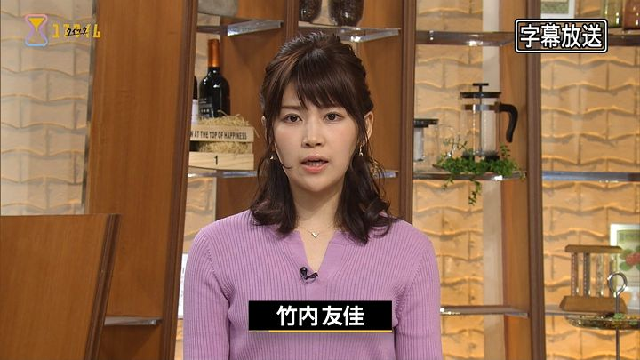 takeuchi20170316_02.jpg