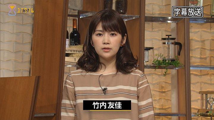 takeuchi20170328_02.jpg