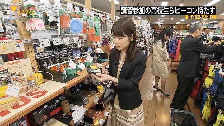 takeuchi20170328_08.jpg