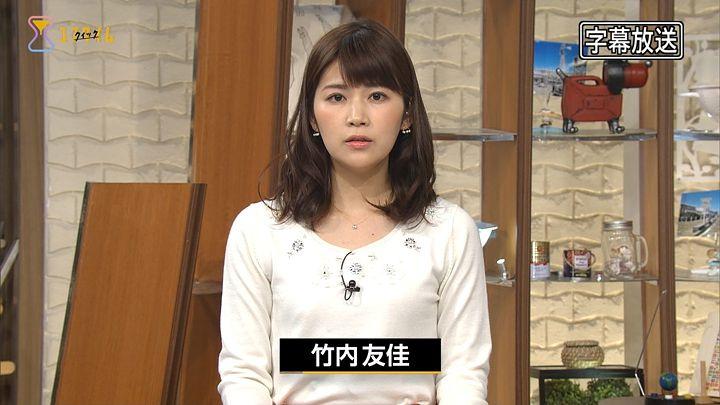 takeuchi20170405_02.jpg
