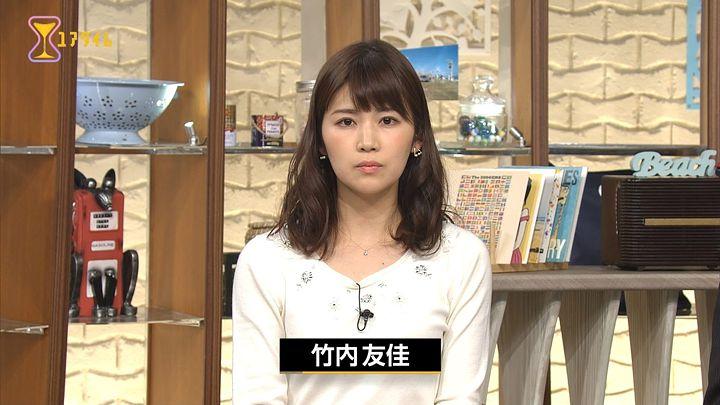 takeuchi20170405_05.jpg