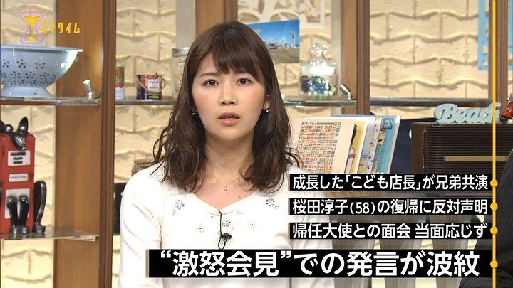takeuchi20170405_08.jpg