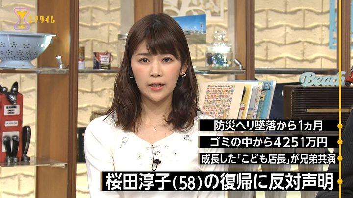 takeuchi20170405_11.jpg