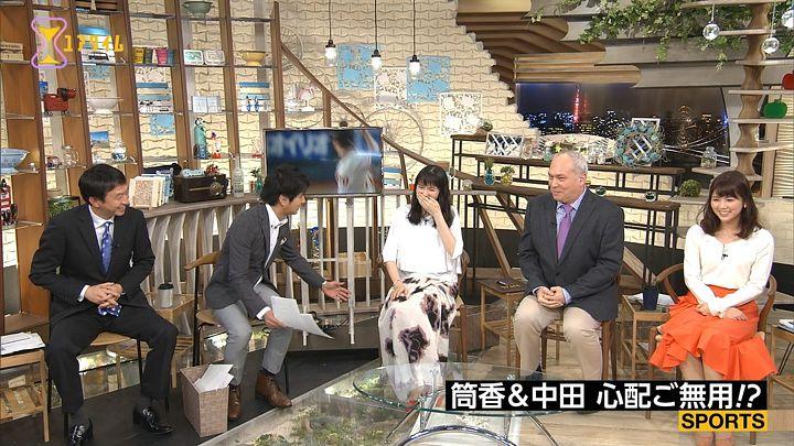 takeuchi20170405_13.jpg