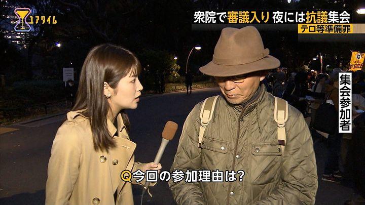 takeuchi20170406_06.jpg