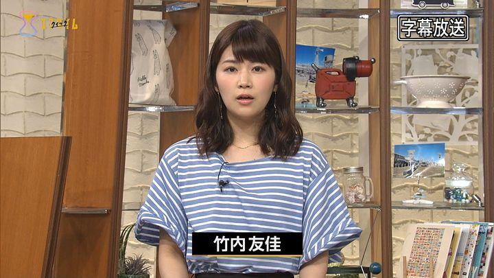 takeuchi20170407_02.jpg