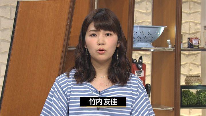 takeuchi20170407_07.jpg