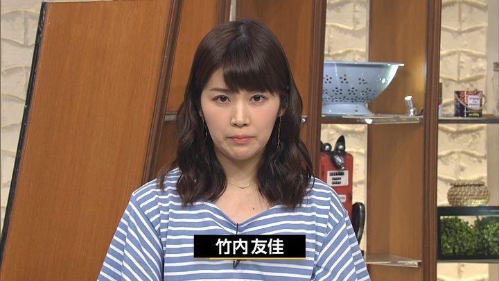 takeuchi20170407_08.jpg