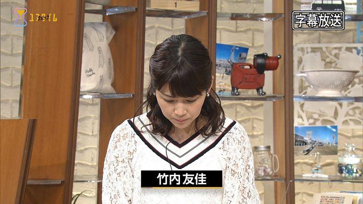 takeuchi20170410_02.jpg
