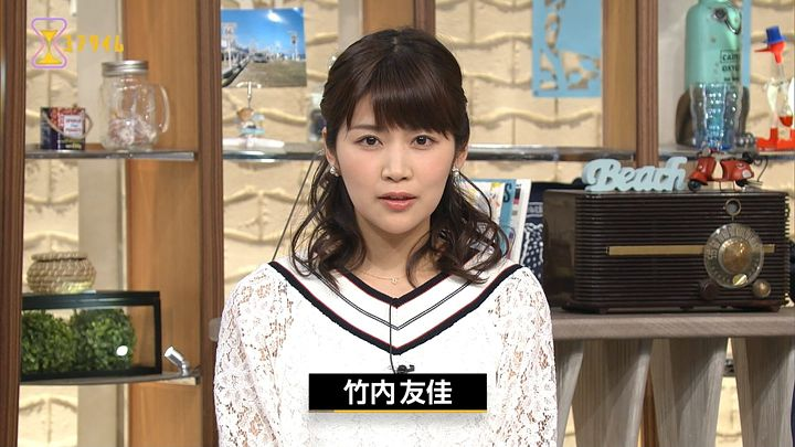 takeuchi20170410_07.jpg
