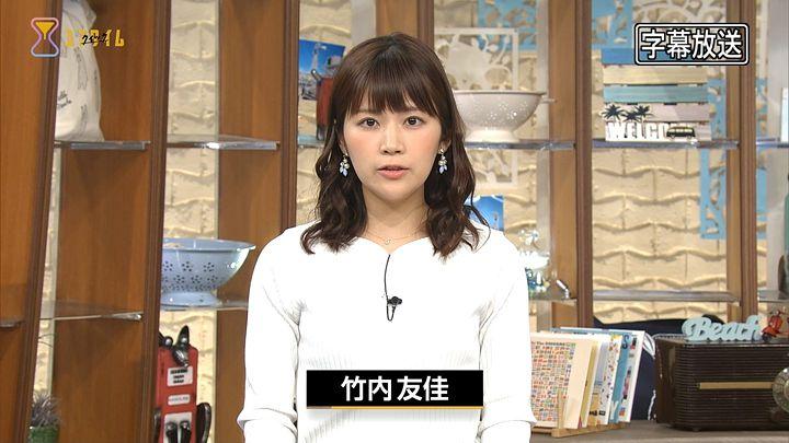 takeuchi20170411_01.jpg