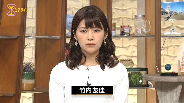 takeuchi20170411_05.jpg