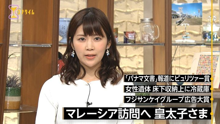 takeuchi20170411_08.jpg